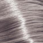 Wella Professionals Koleston Perfect Permanent Hair Colour 0/00 Clear Special Mix 60ml