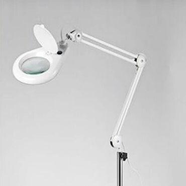 Skinmate L.E.D. Magnifying Lamp